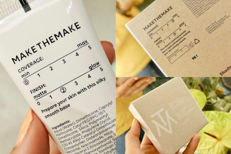 makethemake skincity